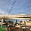 ぐるりと九州の旅 その16(全18回)