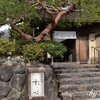 京都嵐山で手軽に和食(豆腐、湯葉料理)を食べられるお店を紹介「豆腐料理 松ヶ枝」「嵯峨とうふ 稲」