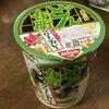 [ま]日清のどん兵衛「グリーンカレーうどん」がとても美味しい/〆はご飯で @kun_maa