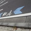 愛媛県はサイクリストに優しい県・・・しかし路駐が多い場所だと無意味!