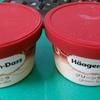 【食事日記】ハーゲンダッツを発見だっつーの!本物アイスクリームは推奨されるおやつでしょう!(言い訳)