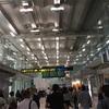 前途多難バンコク旅行@バンコクには苦難がいっぱい!? Uber使ってスワンナプーム空港を脱出