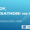 【告知】Enjoy,Hackathon! ver.1.0