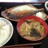 ポコちゃんのしきじ飯レポート vol.1~魚定食(サバ)~