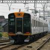 阪神1000系 1603F+1604F 【その9】