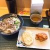 吉野家の株主優待券を使って,はなまるうどんで昼食です。