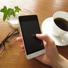 海外で使う携帯電話をレンタル