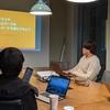 社内OSSソースコードリーディング会を開催しました