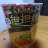 カルディファーム:花椒香る担々麺 スパイスの香りにうっとり。美味しいです!