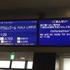 JAL723便 成田~クアラルンプール(2017.9)