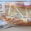 ローソン シーチキン マヨネーズ のパン