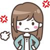 番外編:東京 METRO でキレそうになるモノ・コト・ヒト