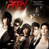 映画『バンコク・カンフー』Bangkok Kung Fu บางกอกกังฟู 【評価】B マリオー・マウラー