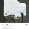 【地震雲】5月22日早朝から日本各地で『地震雲』の投稿が相次ぐ!21日には地鳴りの投稿も!5月22日までは『特殊体感反応』期間中・地磁気ロジック的にも『南海トラフ地震』などの巨大地震に要警戒!!