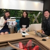 堀潤さんの「NewsX」に出演!立憲民主党の石橋みちひろ議員ご来場!