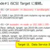Nutanix ABS の VG で Oracle ASM ディスクグループを作成してみる。