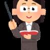 【クラクラ】GOWlPEのイベント攻略デッキ!この編成で煮干しが取れる!戦術と、編成を解説!