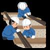 【マネジメント】職場の維持管理