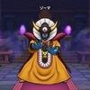 ドラクエウォーク vol.17~追憶の賢者ゾーマ撃破!~