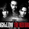 HiGH & LOW THE RED RAINネタバレ!雨宮兄弟の秘密と斎藤工衝撃のラスト…続編は!?