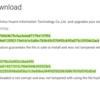ApkMirrorからMi Fit 3.5.5をインストールした(人柱)