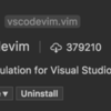 VisualStudioCode の Vim プラグインでクリップボードにヤンク出来るようにする