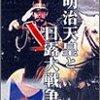 """沢島忠「""""映画界の天皇""""とも言われていた」~歴代ヒットメーカーがドラマの監督をするの裏通り"""