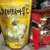韓国での暮らし(食べ物 後編)