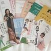 参加費たった1250円のかさこ塾生交流会