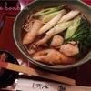 Les spécialités d'Akita