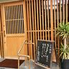 日本料理 善おか(中区)牛スジラーメン