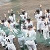 第10回全日本選手権中学野球選手権(ジャイアンツカップ)沖縄県予選大会