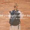 アジア女子ひとり旅の鞄と持ち物 #1 | Writer・Photographer編