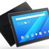 レノボ  メモリ4GB搭載の10.1型Androidタブレット「Lenovo Tab 4 10 Plus」を発表 スペックまとめ