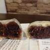 【岐阜・大垣】「金蝶饅頭(きんちょうまんじゅう)」を実際に食べ比べ!味は違う?どっちが美味しい?