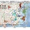 2017年07月29日 17時23分 茨城県南部でM3.7の地震