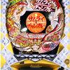 タイヨーエレック「ぱちんこCR サムライチャンプルー3」の筐体画像