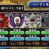 level.1184【???系無し】魔王たちへの挑戦1に挑戦!