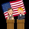 投資初心者が楽天証券で長期投資に挑戦中!2020年11月4日水曜日 米大統領選決着直前