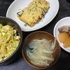 ぶり大根、ひじきの卵焼き、キャベツピリ辛ゴマ和え、味噌汁