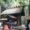 わたしと神社と名古屋のモーニングその2