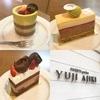 日本一のケーキとついにご対面♡(SWEETS garden YUJI AJIKI @北山田)