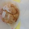 SIN旅行 食歩記 シンガポール クラークキー 当地にもあったビヤードパパのドリアンシューをあえて食べてみた!