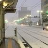 突撃ビートレスナック大阪