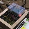Raspberry PI + Raspbian + Unbound 自分メモ