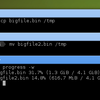 Linuxメモ : progressでLinuxコマンド(cp, mv, dd, tar, cat…)の進捗を表示