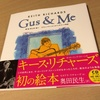 Gus  &  Me  ・  KEITH  RICHARDS