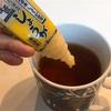 【生姜紅茶】で体の中からあったまろー♪ さて、その効果とは?