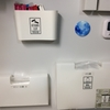 セリアの消耗品収納ケースを冷蔵庫側面に取り付けてみました。