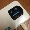 TRY WIMAX!!!!!!!!!!!!!!!!!!!!!!!!!!!!!!!!!!!!!!!!!!!!!!!!!!!!!!!!!!!!!!!!!!!!!!!!!!!!!!!!!!!!!!!!!!!!!!!!!!!!!!!③
